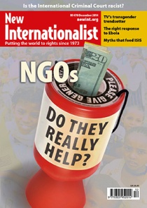 NGOs: do they help?