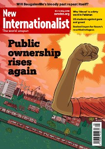 Issue 512 - Public ownership rises again