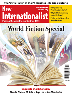 World Fiction Special