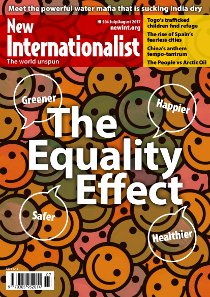 Issue 504 - The Equality Effect
